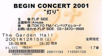 11041501.JPG