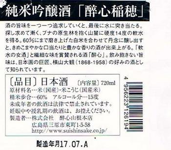 11042401.JPG