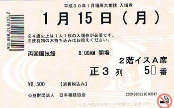 11070604.JPG