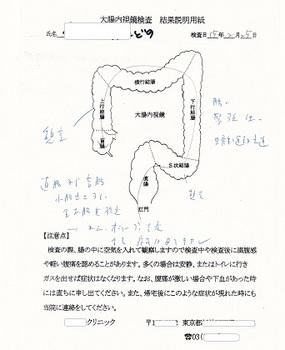CCF20150717_00000.jpg