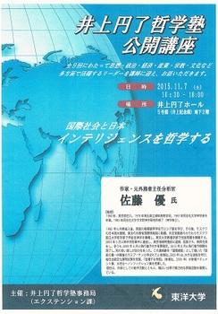 CCF20151108_00000.jpg