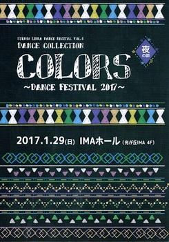 CCF20170130_00000.jpg