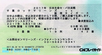 CCF20170604_000011.jpg