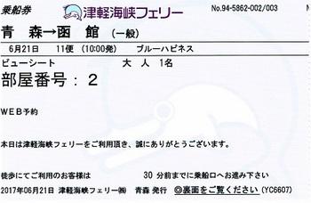 CCF20170630_00000.jpg