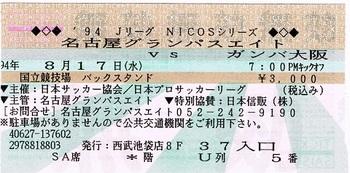 CCF20180318_00001.jpg