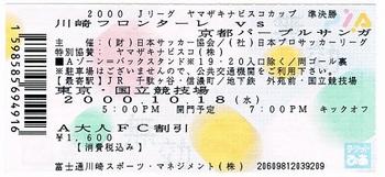 CCF20180318_00003.jpg