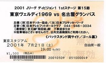 CCF20180318_00005.jpg