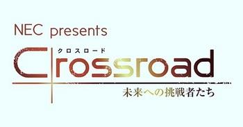 Crossload_logo_og.jpg