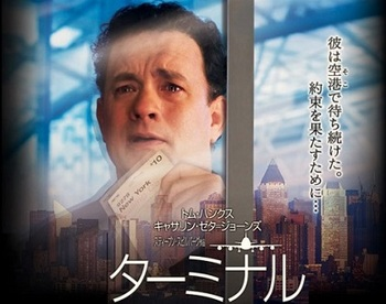 ターミナル_S.jpg