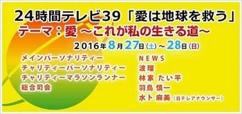 bnr_bokingaku2016 (2).jpg