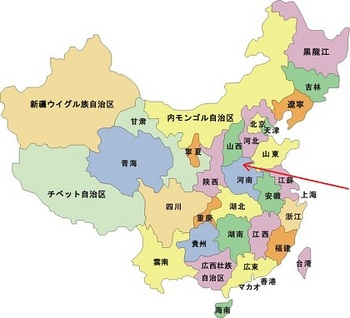 china-map-small.jpg