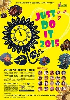 jdi2015_poster.jpg
