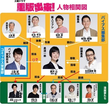 news_xlarge_jyuhansyuttai_sokanzu.jpg
