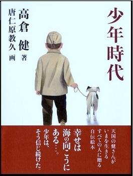 shoei_big (2).jpg