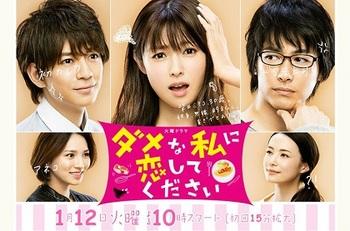 tokyo_torisetsu_img_409-01.jpg