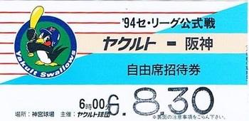 11041307.JPG