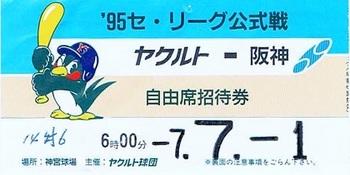 11041310.JPG