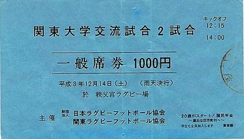 11051504.JPG