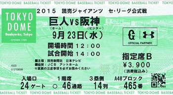 CCF20150924_00000.jpg