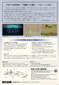 CCF20151103_00001.jpg