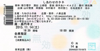 CCF20151116_00000.jpg