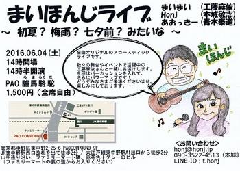 CCF20160603_00000.jpg
