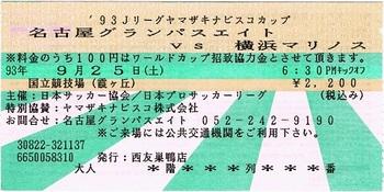 CCF20180318_00000.jpg
