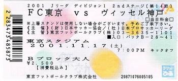 CCF20180318_00004.jpg