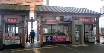 DSC_0067.JPG