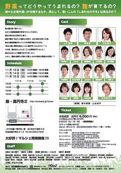 shiawasenotane_back.jpg